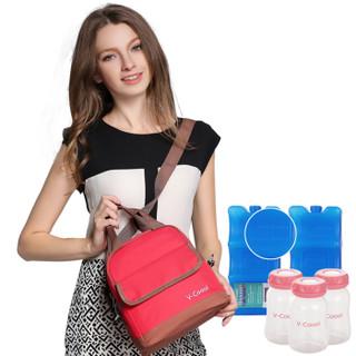 V-Coool 双层便携吸奶器专用母乳保鲜包背奶包妈咪包母乳保温包冰包 红色+干式蓝冰2块+标口PP塑料储奶瓶3个