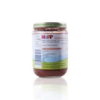 HiPP 喜宝 婴幼儿有机果泥 (190g、苹果草莓味)