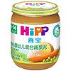 HiPP 喜宝 婴幼儿有机果泥 (125g、混合蔬菜)