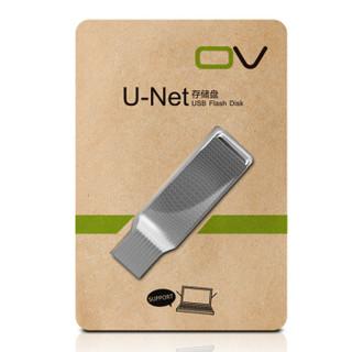 OV U-Net USB2.0 金属U盘