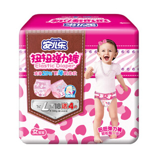 Anerle 安儿乐 女宝宝扭扭弹力裤 (L号、22片)