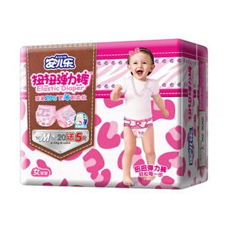 Anerle 安儿乐 扭扭系列 女宝宝弹力裤 L22片