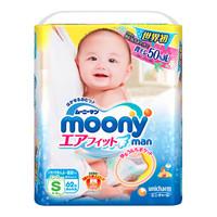 moony 尤妮佳 婴儿拉拉裤 (S、62片)