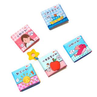 AOLE-HW 澳乐 宝宝布书 6-12岁宝宝婴儿撕不烂布书 0-3儿童早教益智玩具书6本/套 AL-B171014