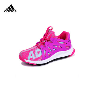 adidas 阿迪达斯 B54164 女童跑步鞋 紫色 28码