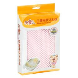 rikang 日康 婴儿浴网 *8件