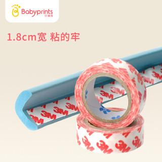 Babyprints 防撞条 桌角防护角专用 美国3M公司双面胶 约4米