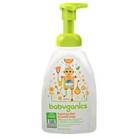 BabyGanics 甘尼克宝贝 奶瓶餐具清洗剂 柑橘香