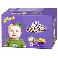 安儿乐(Anerle)超能吸2代婴儿纸尿裤/尿不湿 中号 (M号)箱装124片(6kg-11kg)(国产)