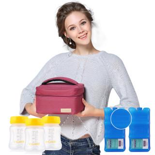 V-Coool 单层便携吸奶器专用母乳保鲜包背奶包妈咪包母乳保温包冰包 暖心红+2块蓝冰+宽口pp塑料储奶瓶3个