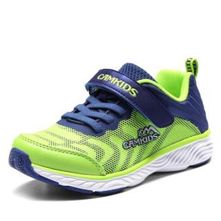 Camkids 86670321 男童运动鞋 深海蓝/萌芽绿 36码