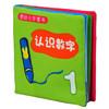 LALABABY/拉拉布书 0-1岁婴儿手掌书 带响纸 宝宝早教布书 认识数字
