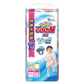 GOO.N 大王 婴儿拉拉裤 (XXL号、34片)