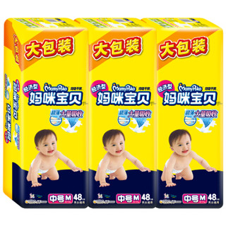 MamyPoko 妈咪宝贝 均吸干爽 婴儿纸尿裤 (M号、44片)