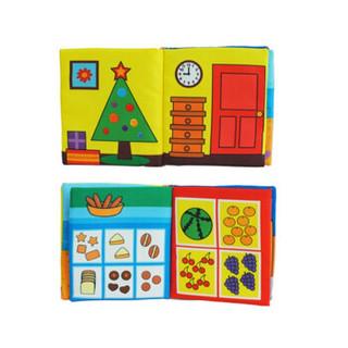 LALABABY/拉拉布书 0-12月早教手掌书 带宝宝牙胶 婴儿布书 一本形状书