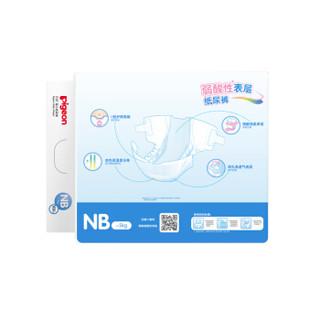 pigeon 贝亲 弱酸性 婴儿纸尿裤 (NB、102片)