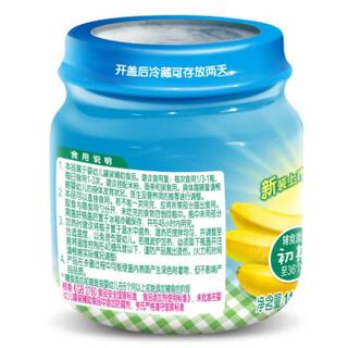 Heinz 亨氏 苹果香蕉泥 113g*12瓶