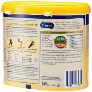 MeadJohnson Nutrition 美赞臣 Premium 初生婴儿奶粉 (1段、629g)