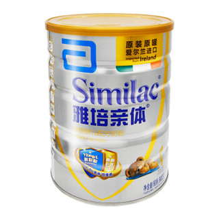 Abbott 雅培 亲体 欧版婴儿配方奶粉 1段 900g