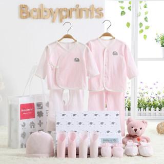 Babyprints 婴儿衣服 新生儿礼盒春夏季 纯棉13件套装 粉色