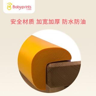 Babyprints 幼儿园专用防撞条2米 防撞角4个 赠送美国3M公司双面胶带 象牙白