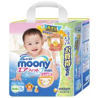 moony 尤妮佳 婴儿爬爬裤 (M号、72片)