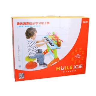 汇乐玩具(HUILE TOYS)益智玩具 多功能电子琴 带麦克风益智玩具琴儿童钢琴37键 儿童节送礼 669