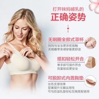 美德乐Bravado哺乐多哺乳文胸哺乳胸衣孕妇内衣胸罩无钢圈产后奶罩 冰粉色 XL