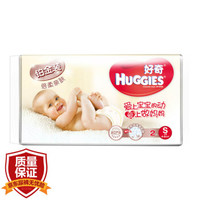 HUGGIES 好奇 铂金装 倍柔亲肤纸尿裤 (S号、2片)