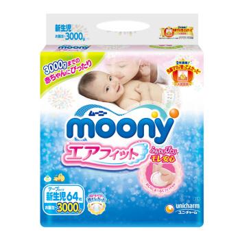 moony 尤妮佳 婴儿纸尿裤 (NB)