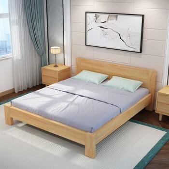 伊林雅 北欧实木新中式双人床 1.5*2m  架子床