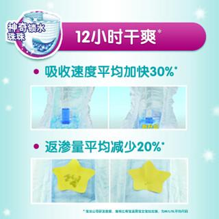 Pampers 帮宝适 超薄干爽 婴儿拉拉裤 XL136片