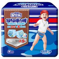 安儿乐超薄透气男宝M25片中号婴儿尿不湿拉拉裤非纸尿裤
