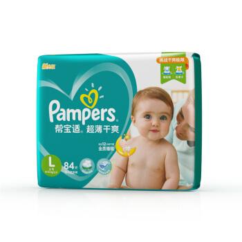 Pampers 帮宝适 超薄干爽 婴儿纸尿裤 (L、84片)