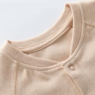 Babyprints 内衣礼盒 婴儿服饰 (13件套、彩棉、中性)