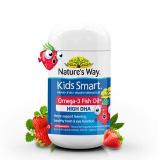 Nature's Way 佳思敏 儿童DHA鱼油软胶囊 草莓味 50粒