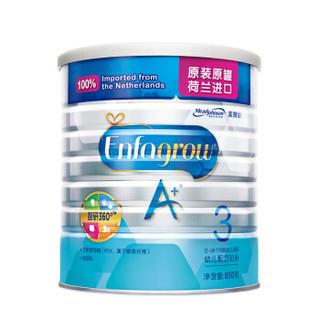 MeadJohnson Nutrition 美赞臣 铂睿 幼儿配方奶粉 (3段、850g 4罐装)
