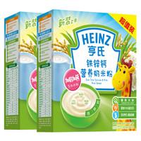 Heinz 亨氏 婴幼儿营养奶米粉 (铁锌钙、400g*2盒)