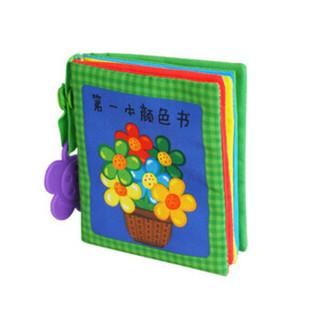 拉拉布书 LALABABY 益智玩具早教手掌书 颜色书 认知系列