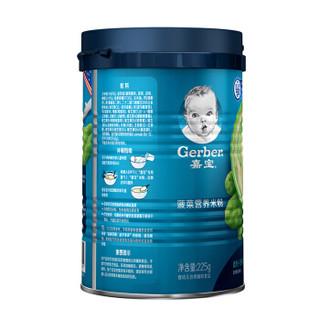 Gerber 嘉宝 婴幼儿米粉 (菠菜味、225g*2罐)