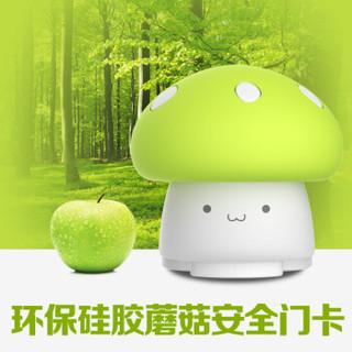 棒棒猪(BabyBBZ) 硅胶宝宝防门 夹手安全门卡门塞1盒2个装 蘑菇门档 绿色 BBZ-55