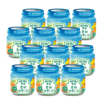 Heinz 亨氏 婴儿营养佐餐泥 胡萝卜味 1段 113g*12瓶(6-12个月)