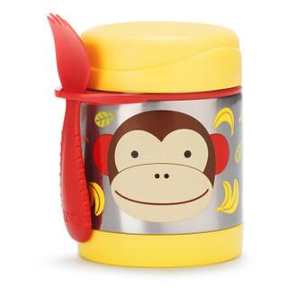 SKIP HOP 可爱动物园保温食壶 猴子 325ml(附魔术汤匙)