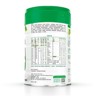 Abbott 雅培 菁智有机 纯鲜礼盒JOY定制款 婴儿奶粉 (3段、900g 3罐装)