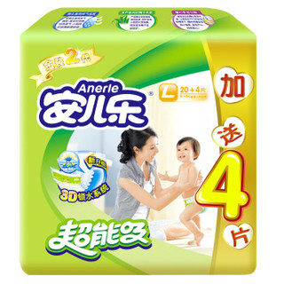 Anerle 安儿乐 超能吸2代 婴儿纸尿裤 (L号、24片)