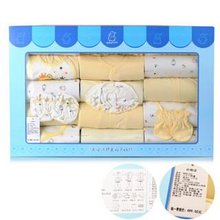 Babyprints 内衣礼盒 婴儿服饰 (21件套、黄色小熊)