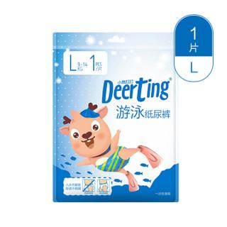 小鹿叮叮 男宝宝游泳裤 (L号、1片)