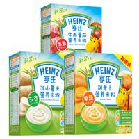 Heinz 亨氏 荤素米粉套餐 (400g*2盒+225g*1盒)