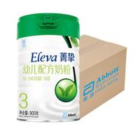 Abbott 雅培 Eleva菁智 有机幼儿配方奶粉 (3段、900g 6罐装)
