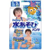moony 尤妮佳 男宝宝游泳裤 (L号、3片)